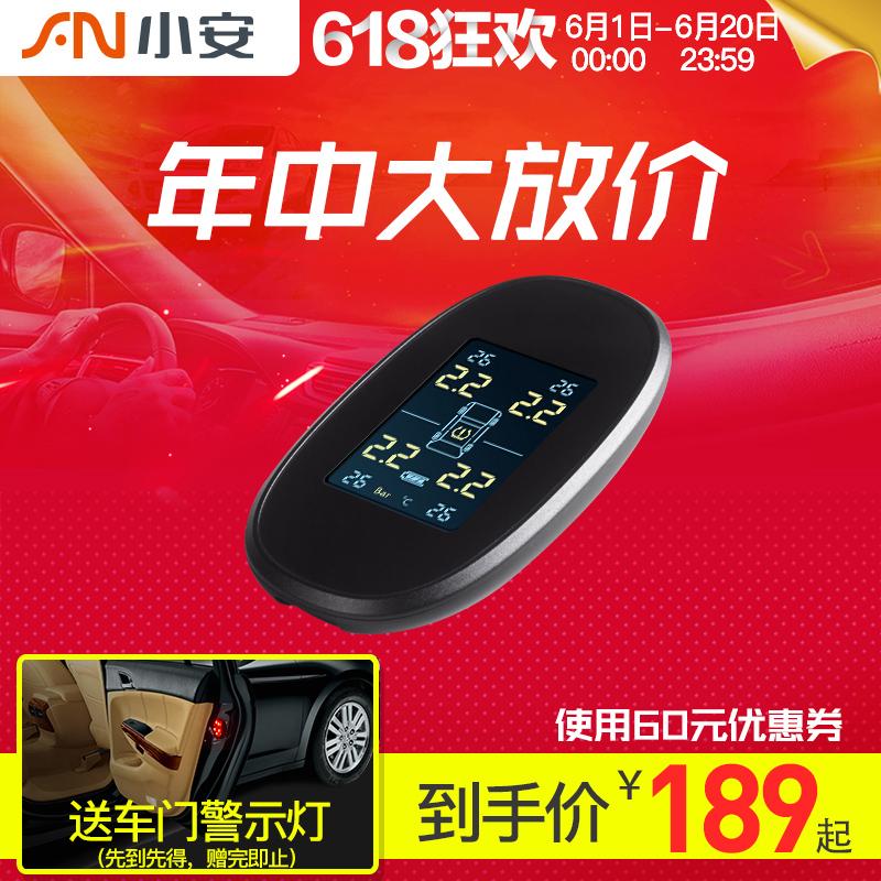 小安胎压监测器如何,小安胎压监测器评价看这