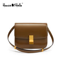 House Of Hello Leather Box Bean Curd Square Pack Classic Gold Button 23CCFF Forever