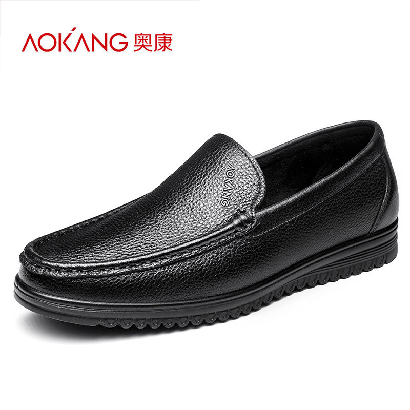 Aokang men's shoes shoes men's leather soft sole breathable casual spring and summer dad's shoes black middle-aged and elderly men's shoes