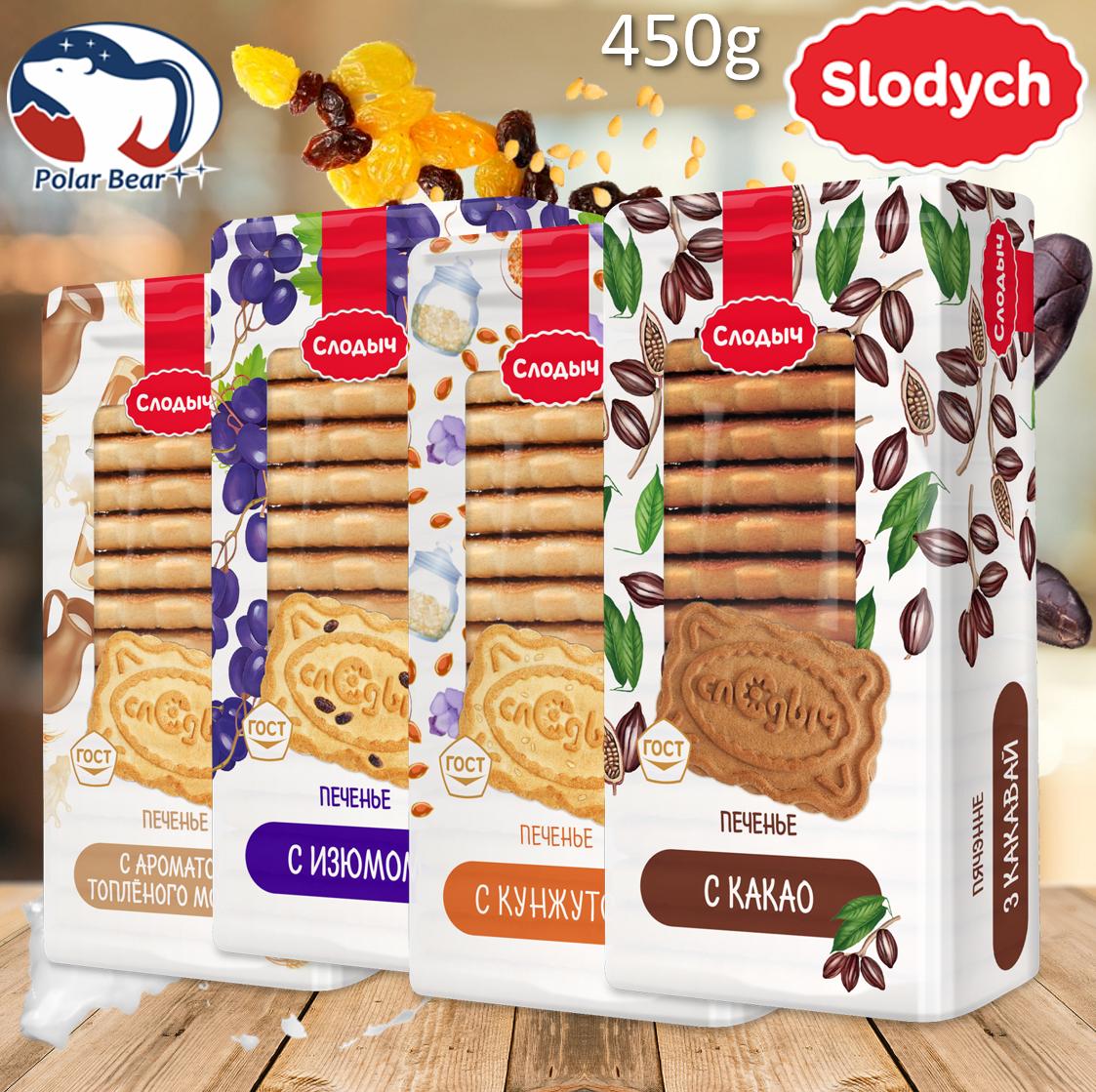 白俄罗斯原装进口西罗德芝麻饼干早餐零食糕点曲奇450g克可可牛奶