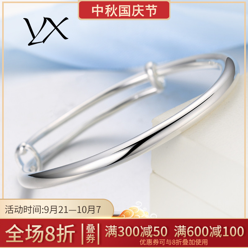Yingxiang S990 full silver smooth face open silver bracelet Female Walking Horse Ring Adjustable Bracelet for girlfriend to give mother