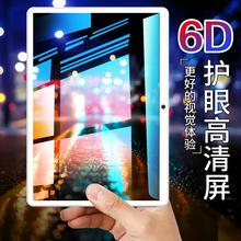 歌姿2019新款超薄平板電腦安卓12寸智能全網通話手機二合一三星屏送小米鼠華為耳機M5M6游戲Ipad皮套學生mini