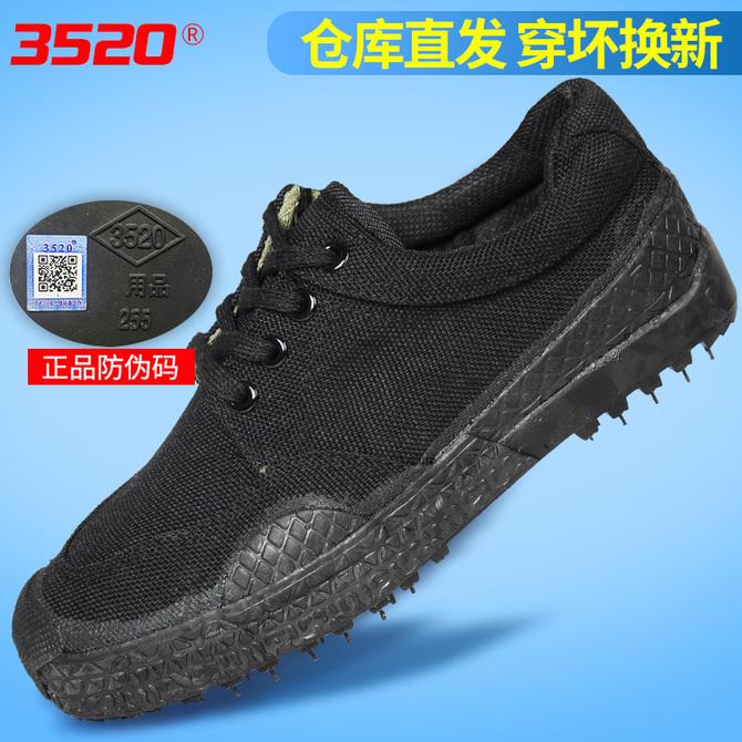 解放鞋 耐磨帆布军工鞋 迷彩鞋 男黑色作训鞋 军训鞋 工地鞋 男军鞋 正品