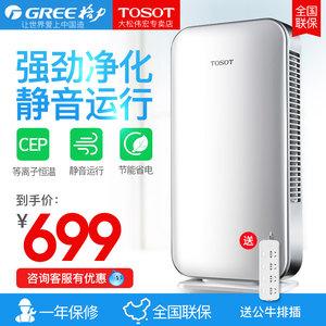TOSOT/大松 KJ60D-A01格力空气净化器卧室氧吧除烟粉尘异味PM2.5