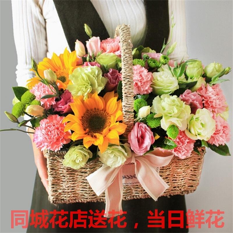 宁波市北仑镇海鄞州区同城鲜花速递花店生日送妈妈长辈康乃馨花束
