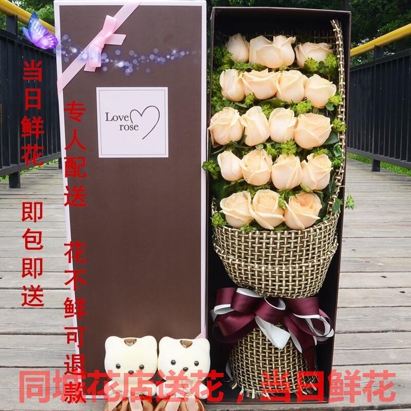宁波市海曙江东江北区同城鲜花店速递生日送女友香槟玫瑰花束礼盒