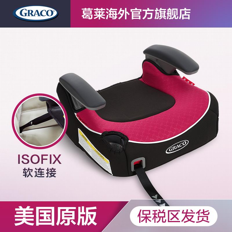 Сша первое издание GRACO пуэрария волосистая сорняки импорт автомобиль использование ребенок безопасность сиденье увеличение колодки 3-12 лет ISOFIX