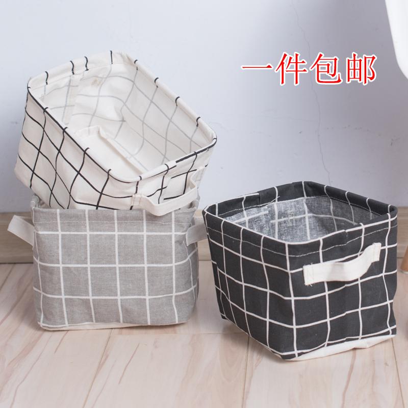 Контейнеры для хранения / Коробки для хранения Артикул 569670237097