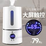 容声空气加湿器家用静音卧室大容量办公室空调香薰机净化小型迷你