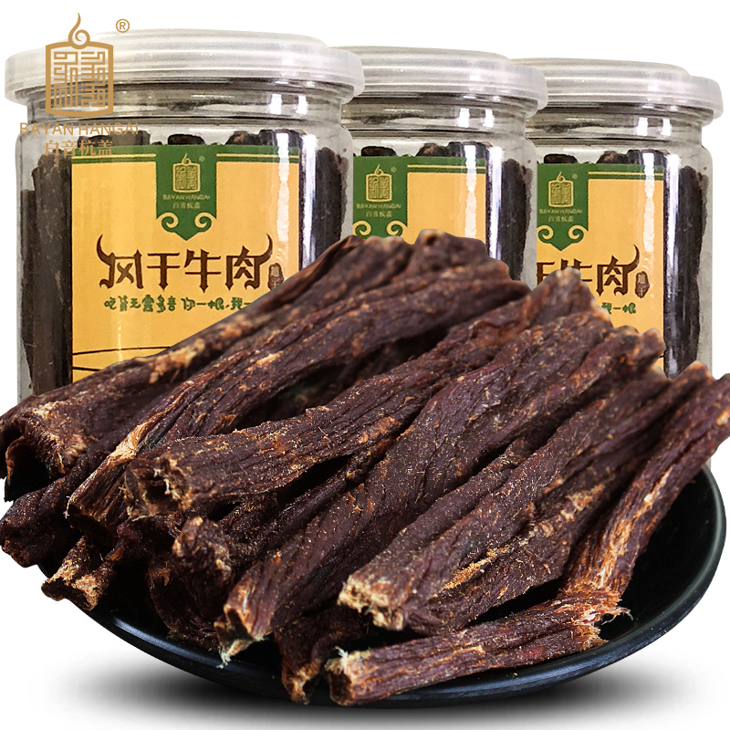Baiyin Hanggai beef jerky Inner Mongolia air dried super dry shredded beef jerky snack snacks specialty cooked food spicy