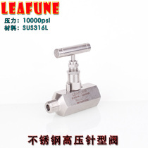 Genuine Leafune stainless steel sus316l High Voltage 10000PSI NPT threaded internal and external dental instrument needle type valve