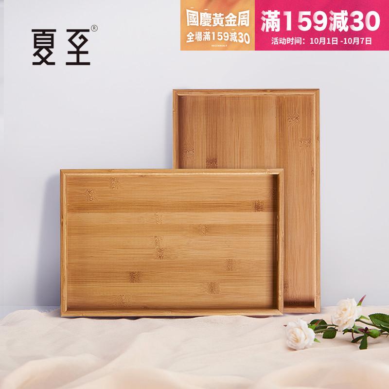 竹子日式简约竹制长方形家用托盘39.00元包邮