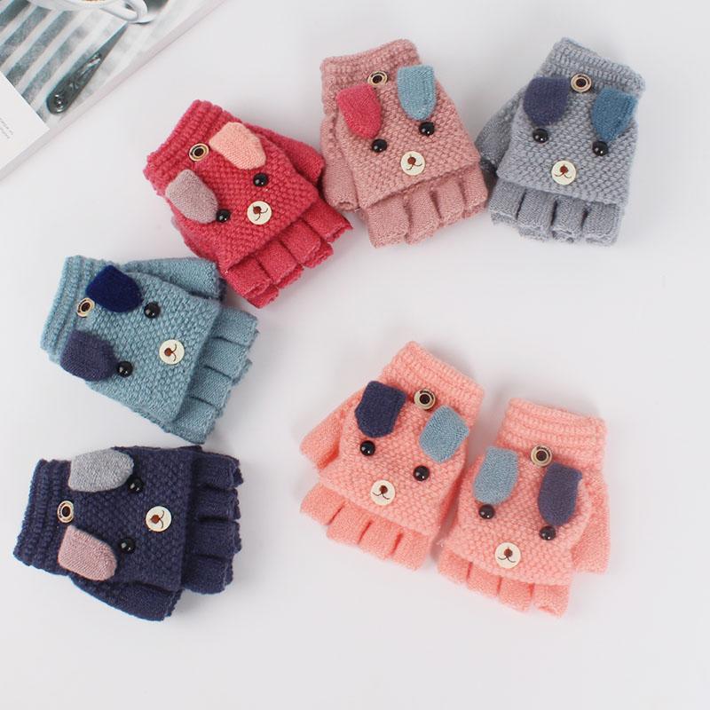 Мужские перчатки без пальцев Артикул 576759444429
