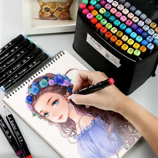 马克笔套装touch正品学生用双头80色初学者60色动漫小学生36/48色油性酒精手绘画水彩笔1000色全套美术生专用