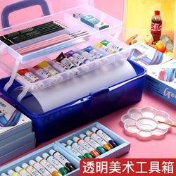 博格利诺美术工具箱初学者学生用绘画收纳箱水粉水彩画颜料工具箱儿童画材收纳盒便携大号可折叠防水写生用