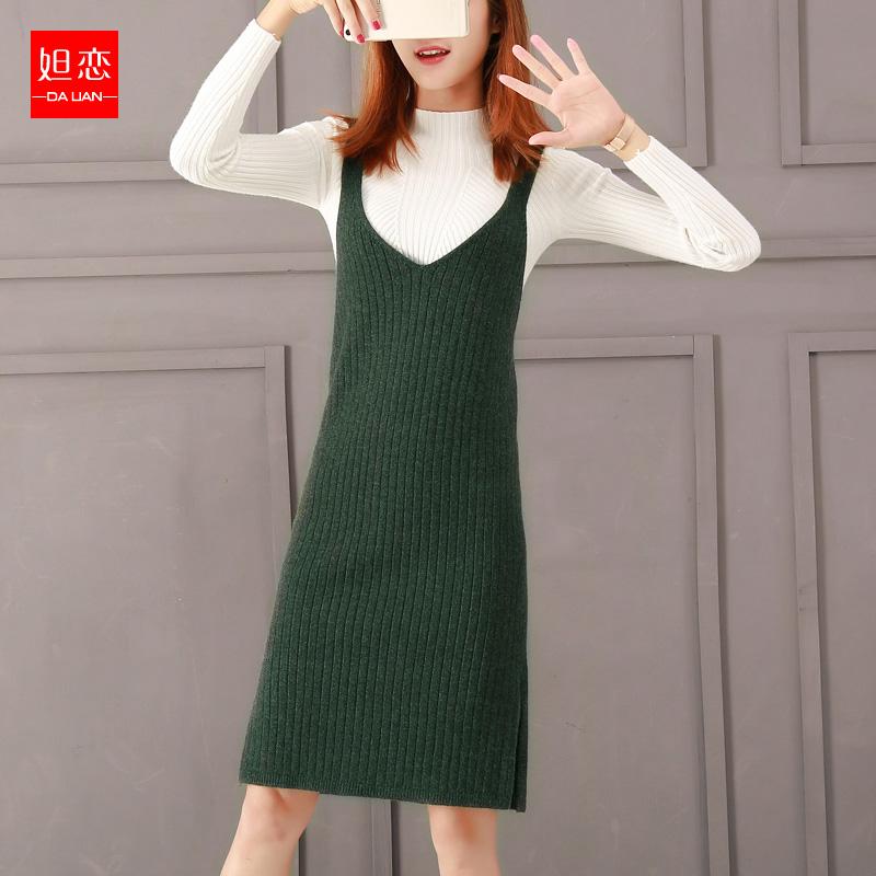 针织连衣裙女2018秋装新款裙子吊带毛线裙中长款两件套毛衣背带裙