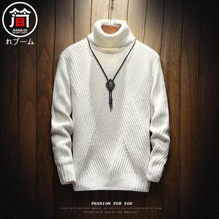 高领毛衣男士加厚秋季2018新款针织衫外套韩版潮流修身冬季毛线衣
