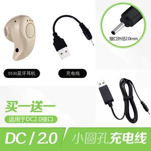 诺基亚5230/c5/e63/e71/n8/1050手机充电器线直充老款细圆孔小头