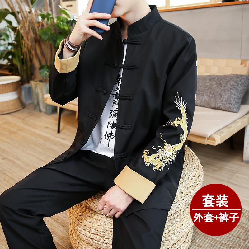 11月28日最新优惠中式中国风唐装汉服中山装古装道袍
