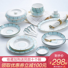 Jingdezhen tableware and dishware sets, household Chinese pottery bowl plates, Bone China, European dish bowls, gift boxes.