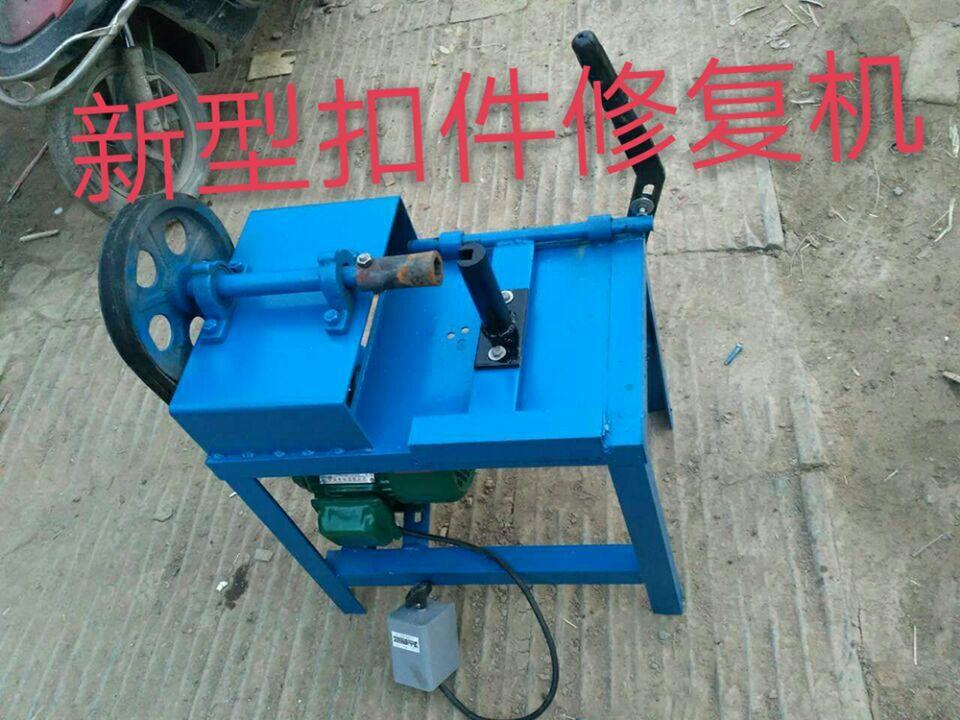 Пряжка модель винт машинально ремонт пряжка модель машинально пряжка модель служба машинально пряжка модель винт свободный мотивация пряжка модель ремонт машинально