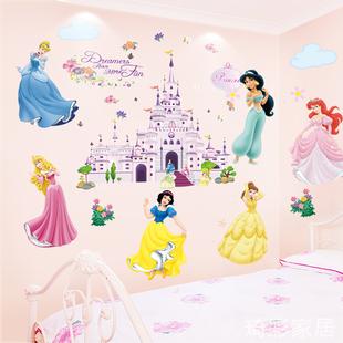 卡通公主墙贴纸温馨女孩儿童房间卧室床头贴画墙壁纸装饰墙纸自粘