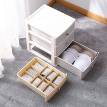 Underwear storage Box drawer type plastic household wardrobe multi-layer socks underwear bra storage sub-finishing box