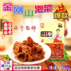 金刚山香辣麻辣牛板筋片丁牛蹄筋朝鲜族韩国风味泡菜零食特产辣条