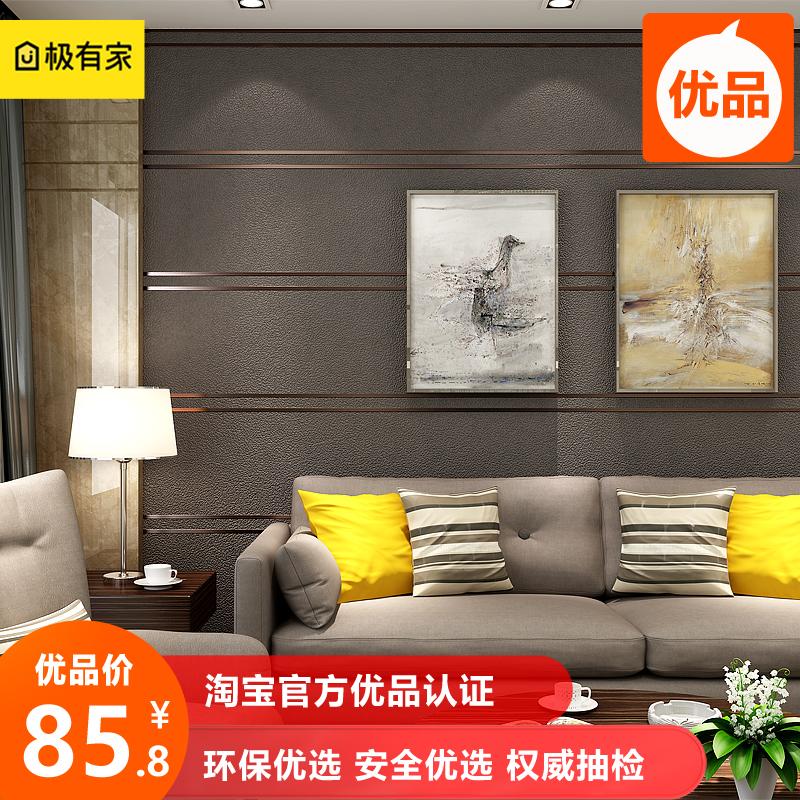 现代简约鹿皮绒大理石条纹墙纸无纺布 客厅电视背景墙壁纸卧室3D