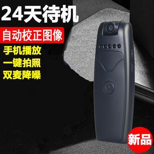 高清录音录像笔便携执法记录仪专业随身现场记录器户外一键拍照