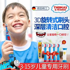 托马斯儿童电动牙刷自动刷牙3-6-12岁软毛小孩家用旋转式电动牙刷图片