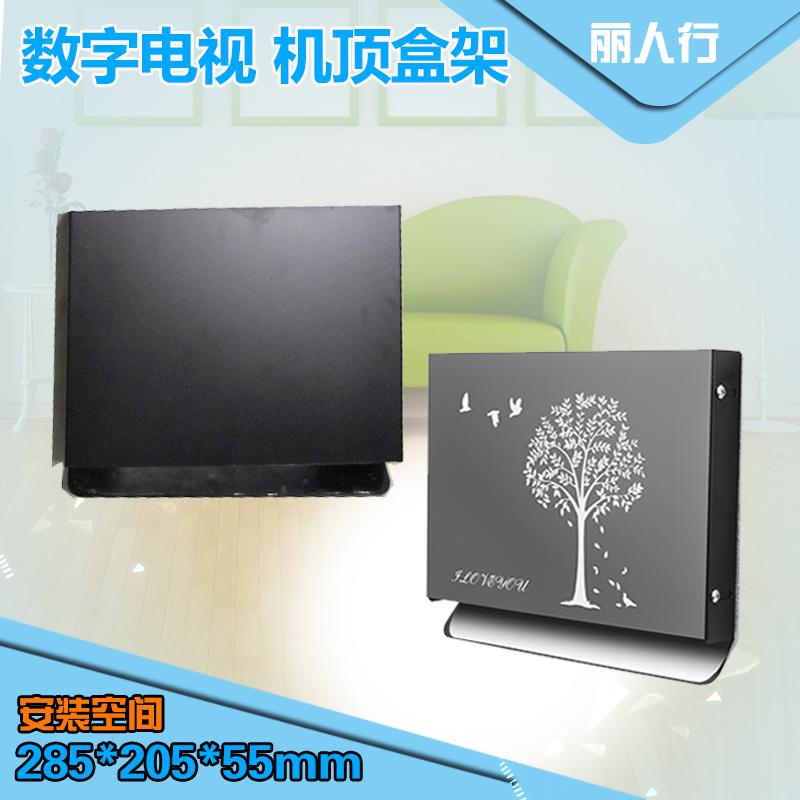 有线数字液晶电视机顶盒挂架免打孔无须打墙洞机顶盒壁挂挂架支架