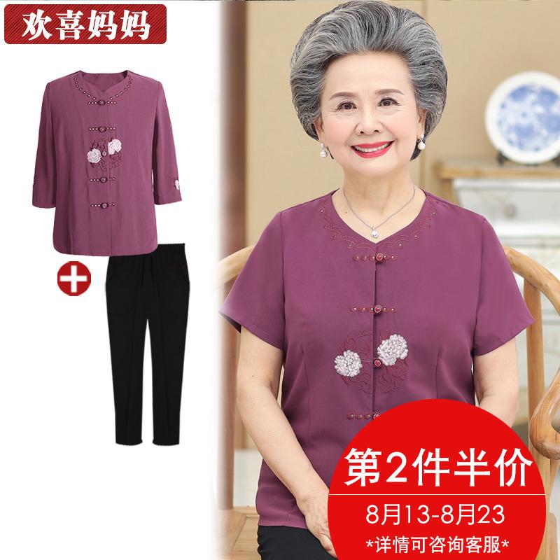 奶奶装夏装短袖两件套装中老年人女装妈妈60岁70老人衣服太太夏季