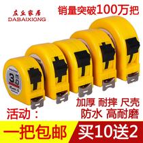 米软皮尺软尺米尺盒尺50米30米20米10超韧姓纤维防水皮卷尺力箭
