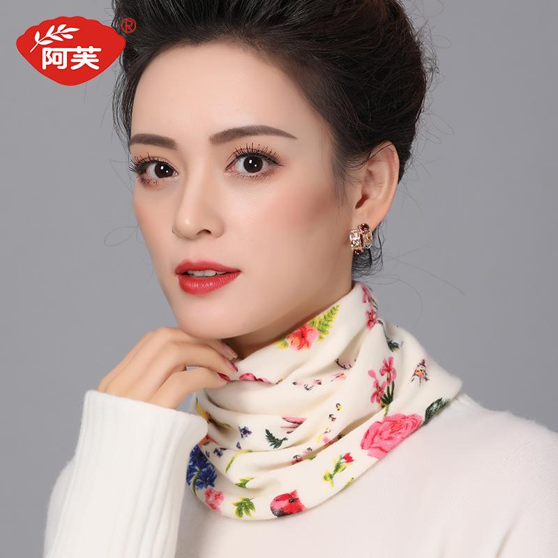 阿芙时尚韩版印花围脖套头女款秋冬季针织保暖领圈护颈假领子脖套
