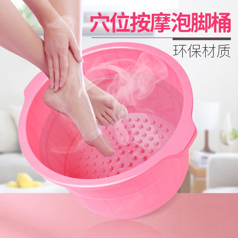 洗脚盆泡脚盆