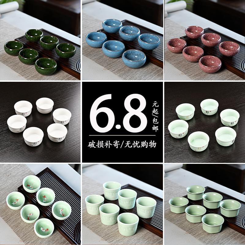 功夫小茶杯6只装特价陶瓷单个品茗杯茶盏冰裂茶碗青瓷白瓷器骨瓷 Изображение 1