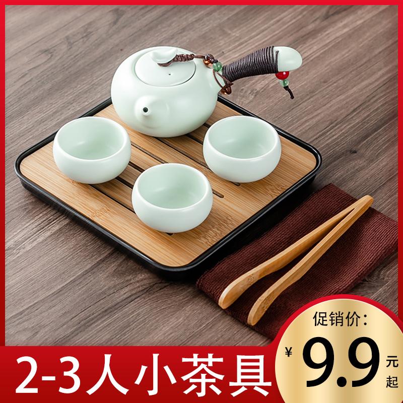 小型功夫茶具套装家用会客整套泡茶壶茶杯碗自动小茶盘简约茶台C图片