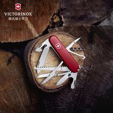 维氏瑞士军刀都市猎人91mm瑞士多功能刀瑞士军士刀折叠刀瑞士刀
