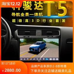科骏达智能全景T5真3D360分屏前后示宽前后流媒体24小时停车监控