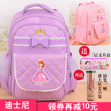 Disney backpack Sophia backpack large capacity multi-functional backpack primary school students 1-3-6 grade school fresh storage stationery fashion Princess schoolbag lovely children study schoolbag
