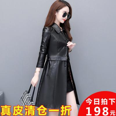 秋冬新款海宁皮衣女中长款韩版修身显瘦女装大码方领皮风衣长外套