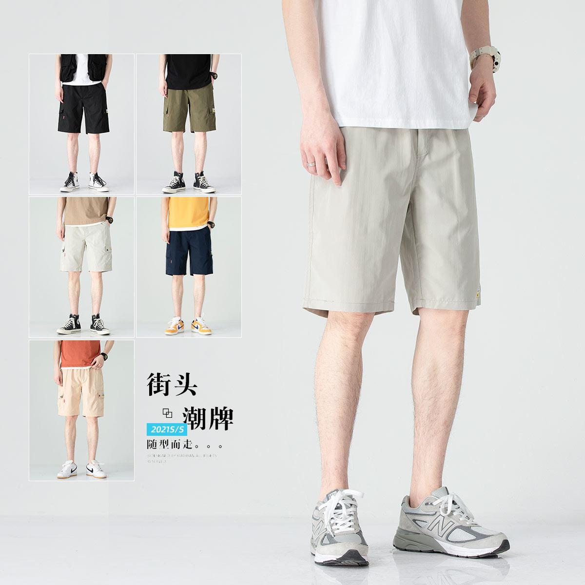 短裤男士2021新款夏季薄款五分裤休闲韩版潮流宽松运动沙滩裤