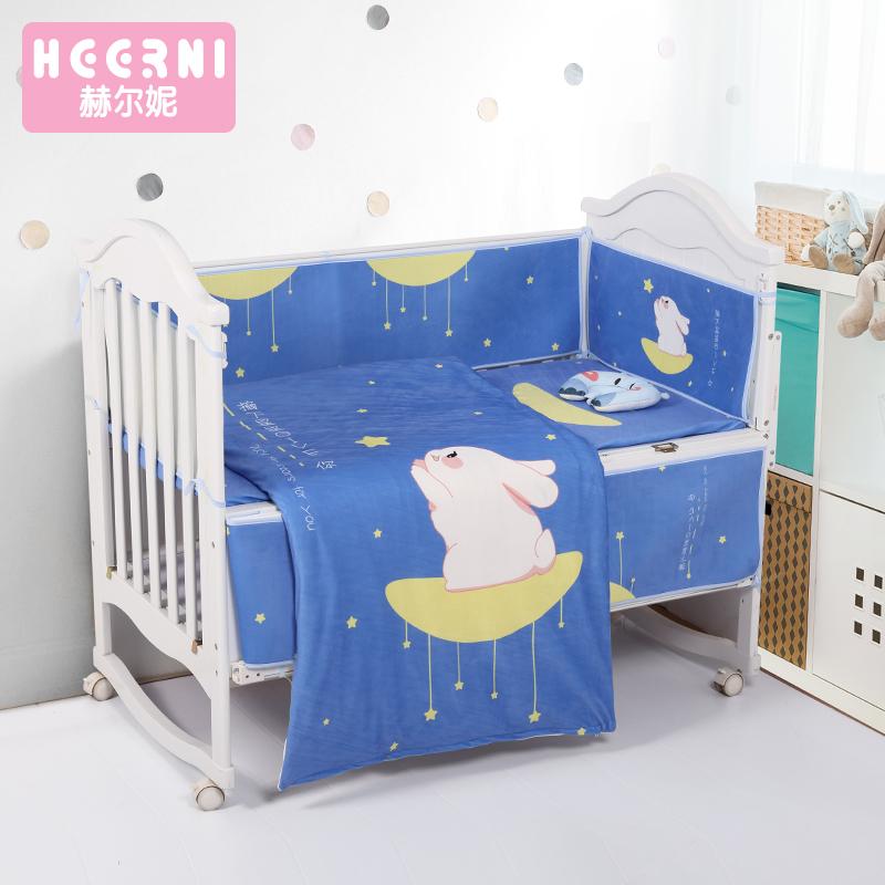 婴儿床床上用品套件冬季可拆洗珊瑚绒床围四六件套新生儿儿童床品