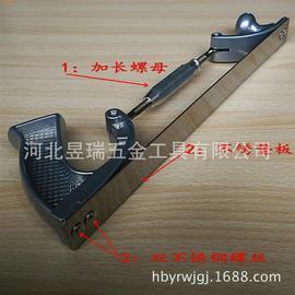汽车钣金维修工具/电梯维修支架刨刀/钣金锉刀组/刀架