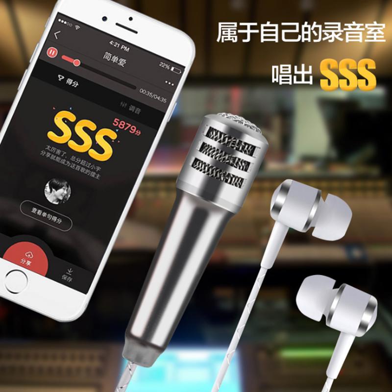 手机麦克风唱歌耳机全民k歌神器直播电容麦苹果迷你其它小话筒