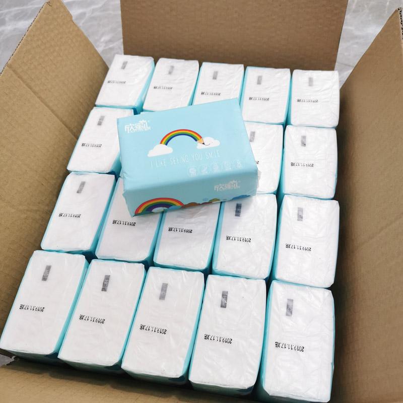 欣蜜儿40大包整箱批纸巾抽纸家用擦手卫生纸餐巾纸面纸家庭实惠装