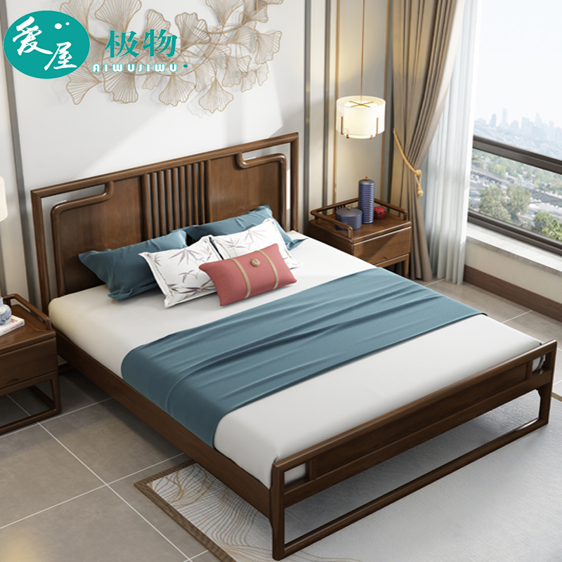 Zen new Chinese style all solid wood 1.8m bed ash wood bed 1.5m1.2 single bed hotel master bedroom double bed