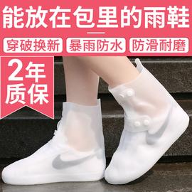 雨鞋女成人短筒水鞋中筒男夏雨靴雨鞋套防滑加厚耐磨儿童透明水靴图片
