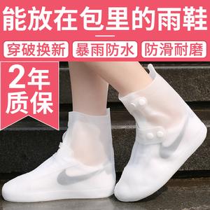 雨鞋女成人韩国可爱水鞋男夏雨靴雨鞋套防滑加厚耐磨儿童透明水靴